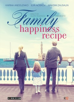 FAMILY HAPPINESS RECIPE